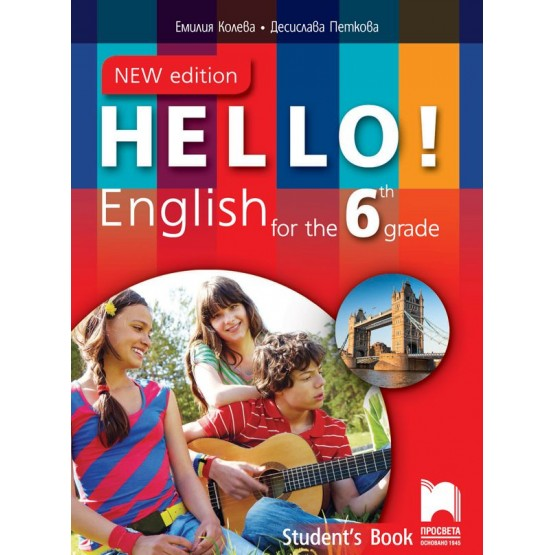 HELLO English for the 6th grade New edition Students Book
