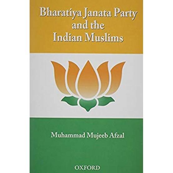 Bharatiya Janata Party and the Indian Muslims - липсват последните страници