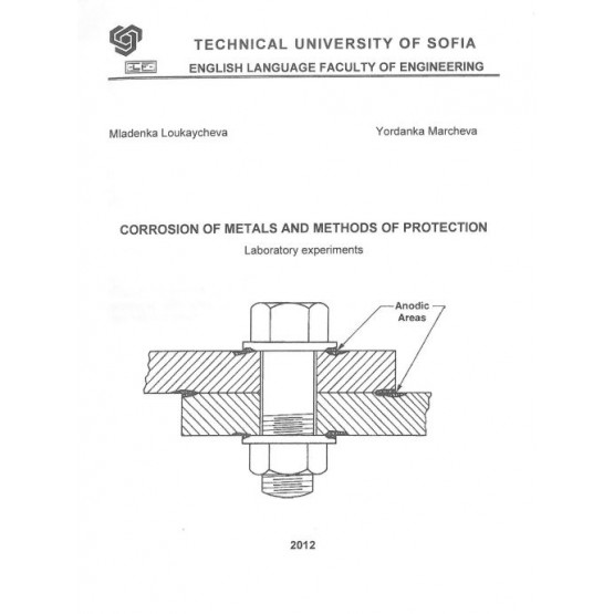 Corrosion of metals and methods of protection - Loukaycheva