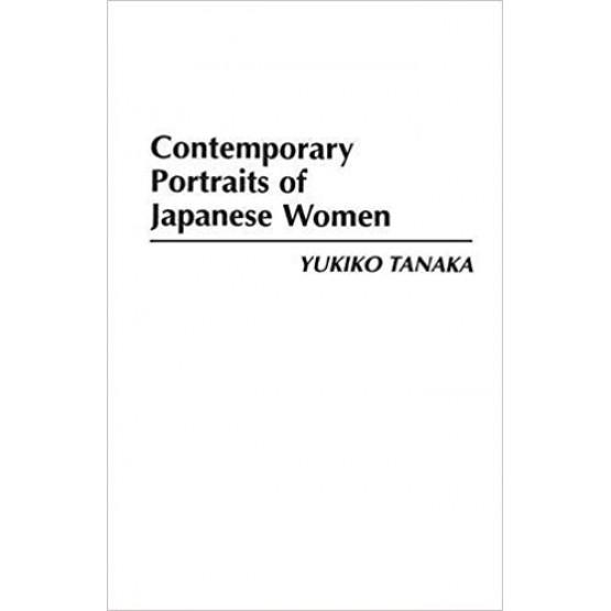 Contemporary Portraits of Japanese Women Tanaka