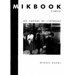 Medicine medikbook 3 edition - липсват от 388 до 460 страница
