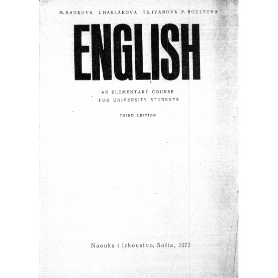 English An elementary course for university students Third edition