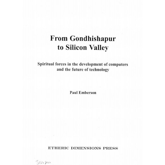 From Gondhishapur To Silicon Valley