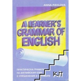 A Learners Grammar of English