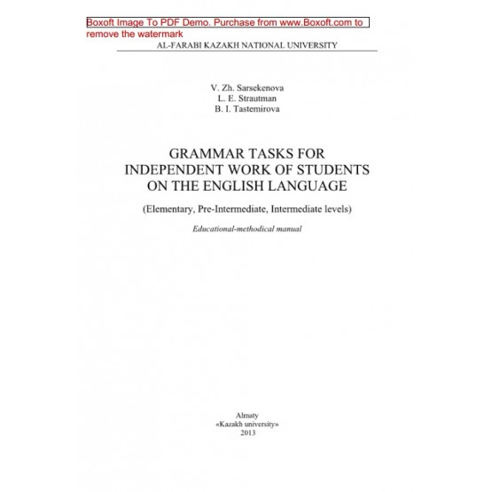 Grammar Tasks for Independent Work of Students on the English Language