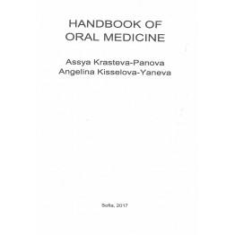 Handbook of oral medicine 2017