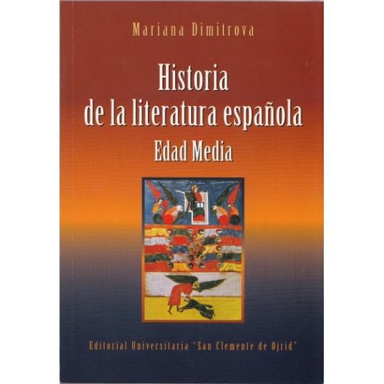 Historia de la literatura espanola Edad Media, Dimitrova 2006g.