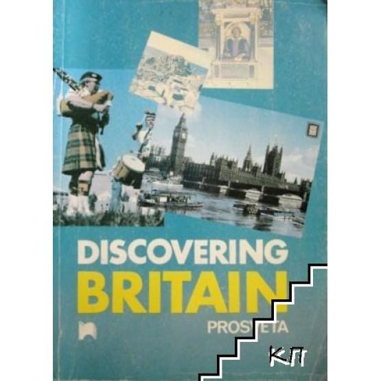 Discovering Britain, Prosveta