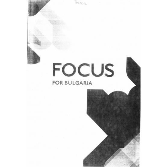 Focus for Bulgaria