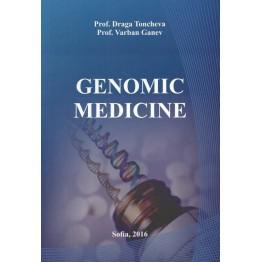Genomic medicine, 2016г.