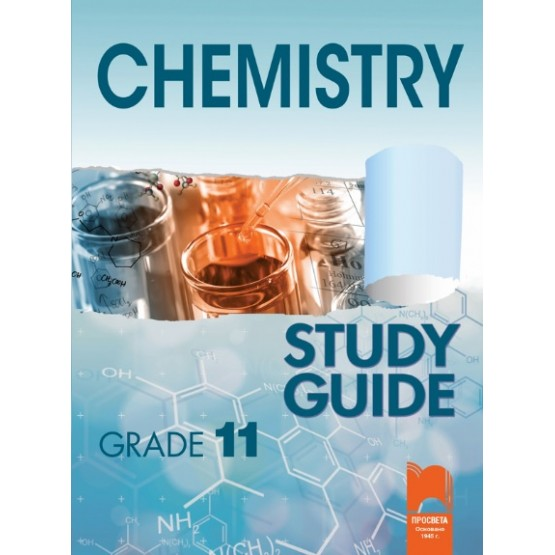 Chemistry Study Guide Grade 11, Prosveta