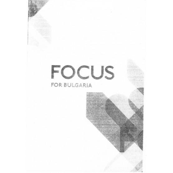 Focus for Bulgaria Workbook B1.1