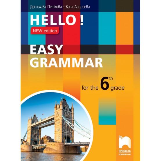 HELLO! Easy Grammar for the 6th grade