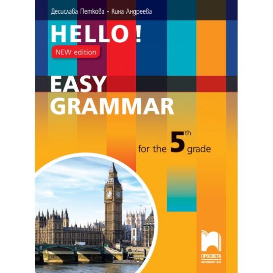 HELLO! Easy Grammar for the 5th grade