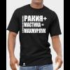 """""""МАХМУРЛУК"""" от Кристиан Танев"""