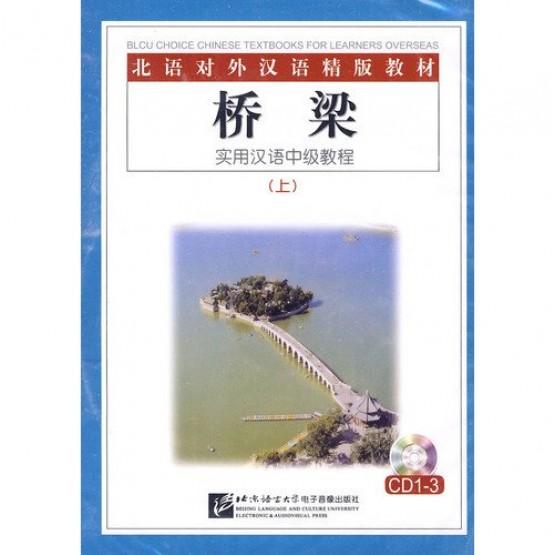 Bridge A Practical Intermediate Chinese Course I