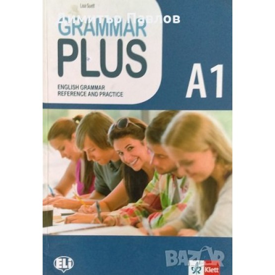 grammar plus english grammar reference and practice lisa suett a1