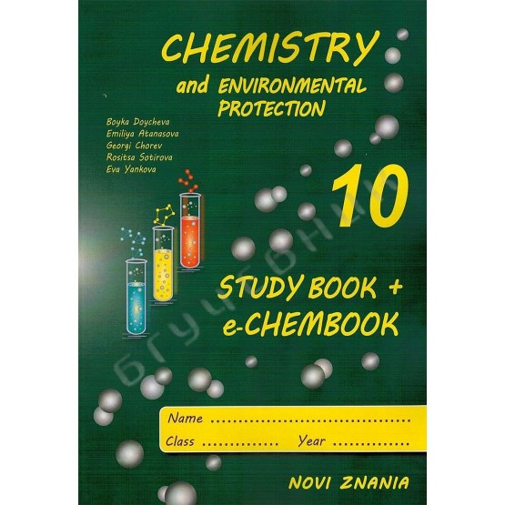 Chemistry and envitonemental protection