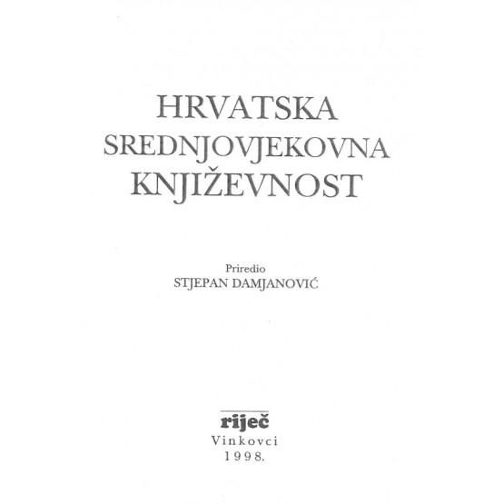 Hrvatska Srednjovjekovna Knjizevnost, Damjanovic 1998г