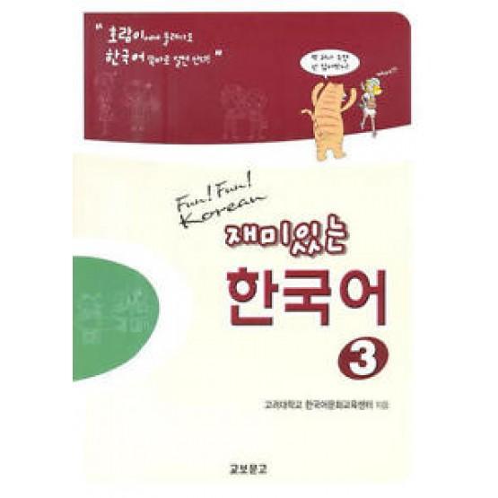 Fun! Fun! Korean 3