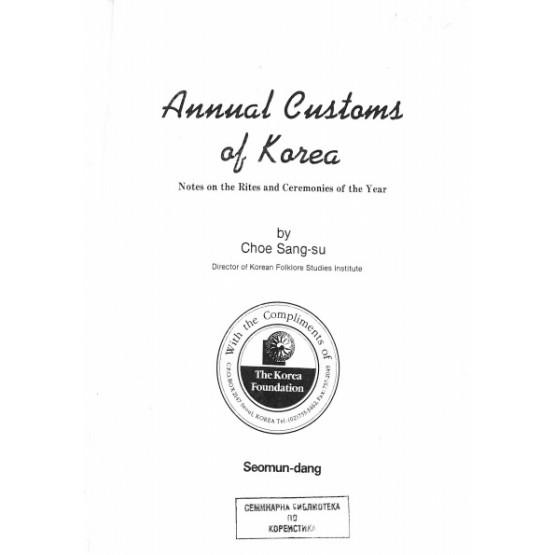 Annual Customs of Korea