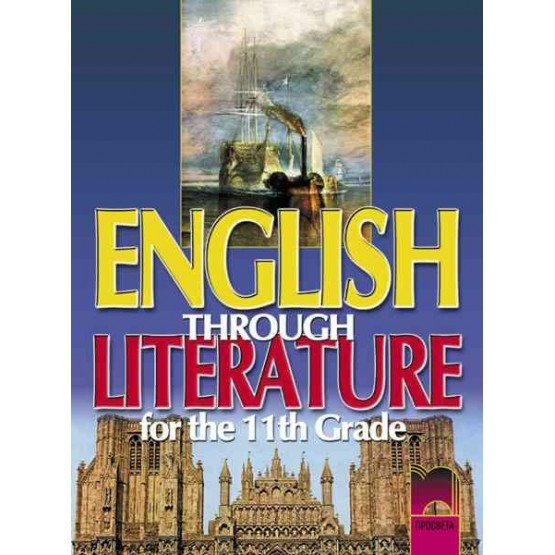 English Through Literature for the 11th Grade, WorkBook