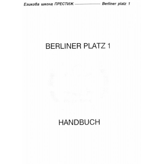Berliner platz 1 Handbuch