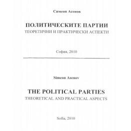 Политическите партии  -  Асенов 2010