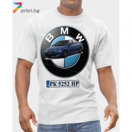 Твоята кола и рег. номер върху тениска