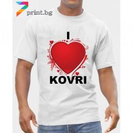 ''I LOVE KOVRI'' от Кристиан Танев