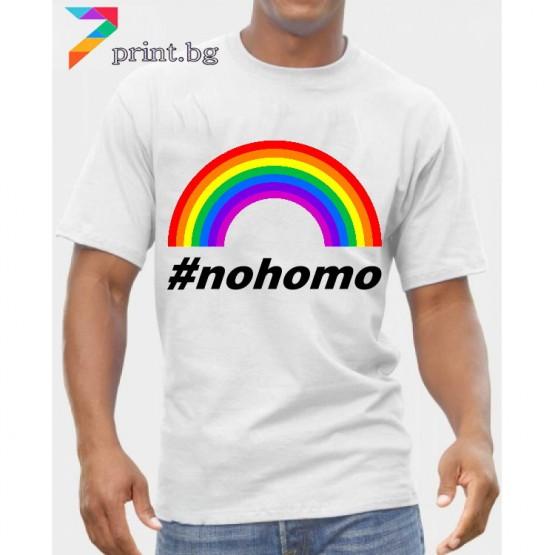 #nohomo - от Крис Танев