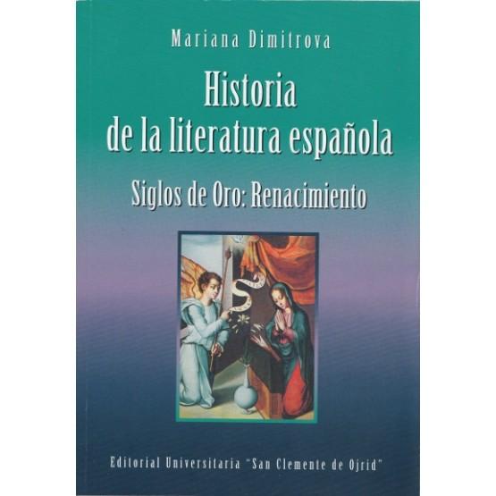Historia de la literatura espanola siglos de oro renacimiento