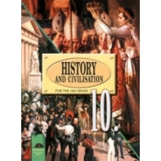 Geschichte und Zivilisation Gavrilov 10 klasse