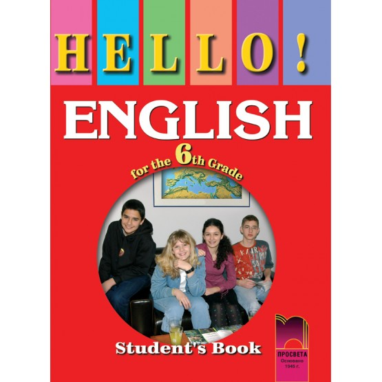 Hello english for the 6th grade student book