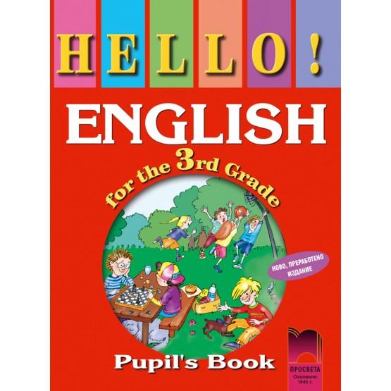 Hello English for 3rd grade