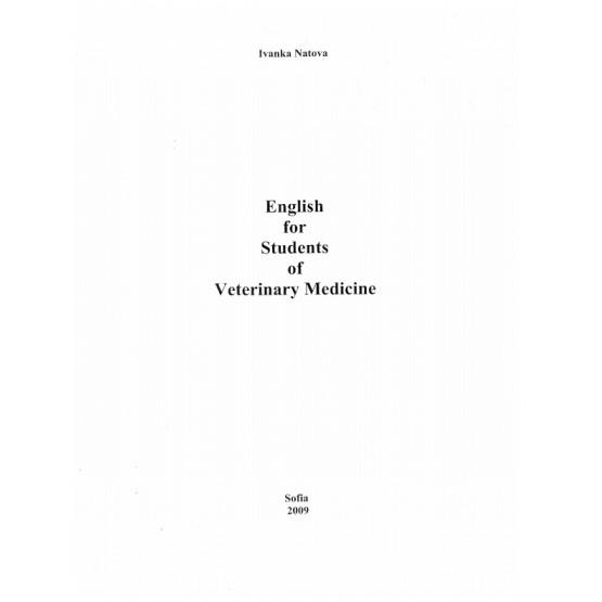 English for students of veterinary medicine 2009 Natova