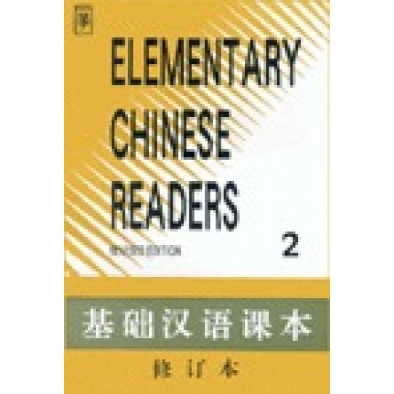 Elementary Chinese Readers 2