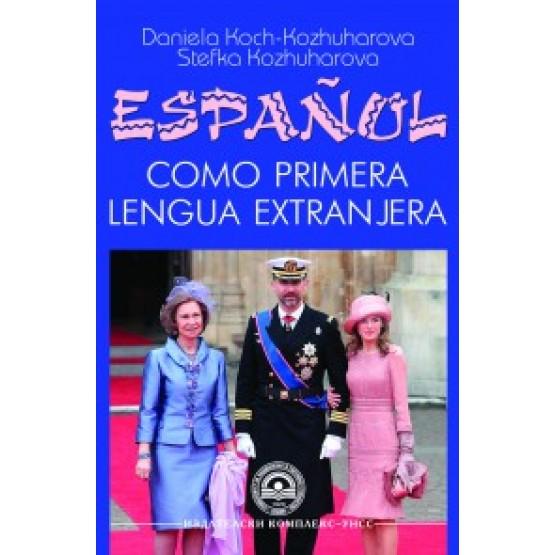 Espanol como primera lengua extranjera С1