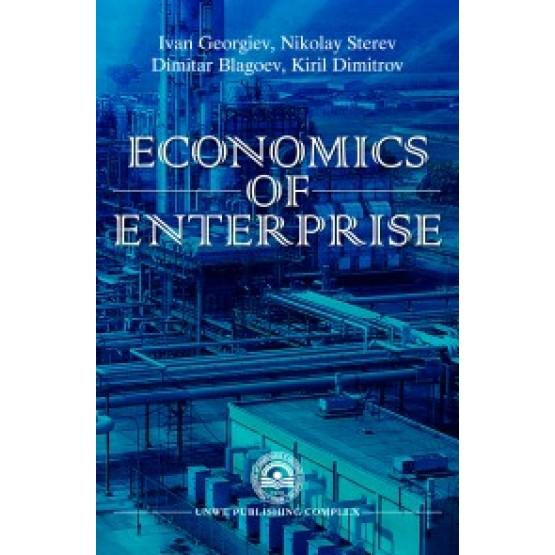 Economics of enterprise Georgiev