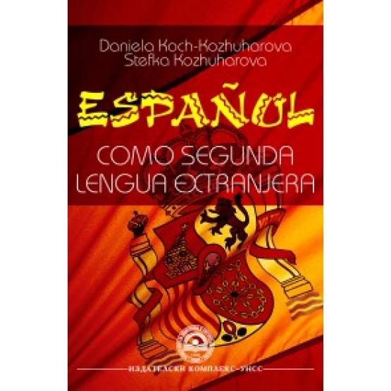 Español como segunda lengua extranjera B1+