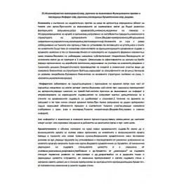 Патофизиология Теми