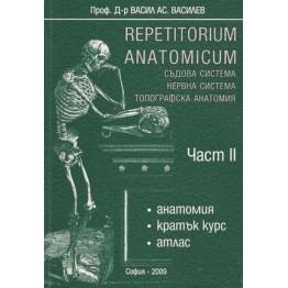 Repetitorium anatomicum част 2 2009 Василев