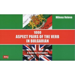 1000 aspect pairs of the verb in bulgarian