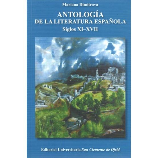 Antología española de literatura siglos XI - XVII