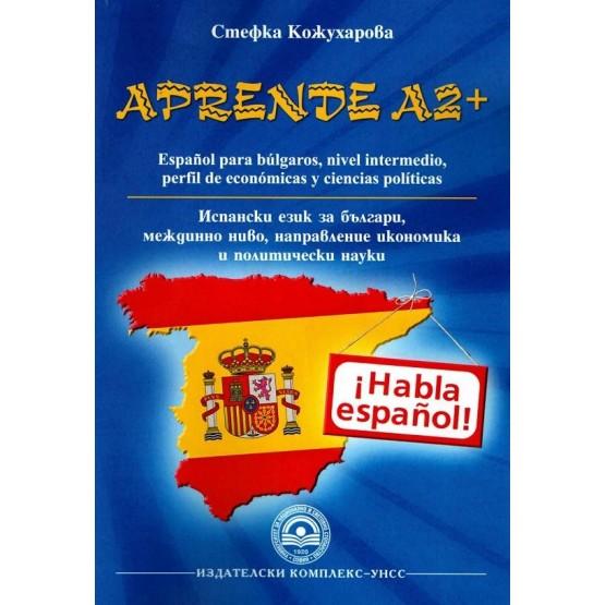 APRENDE A2+ Кожухарова Испански език за българи