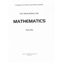 Mathematics - part one - Bozhinov 2011