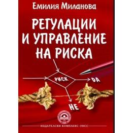 Политология  -     държавна публична власт дистаниционно обучение  - Янков   2011